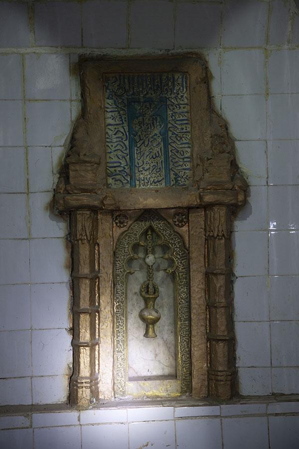 De mihrab in de Fakr ad-Din moskee, Mogadishu