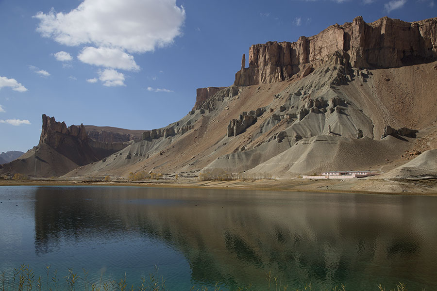 Lowest lake of the Band-e Amir lakes